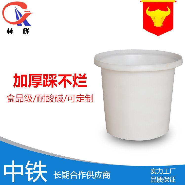 林辉特级加厚PE圆桶 食品级50L周转桶 各种规格腌制桶 发酵桶 酒缸