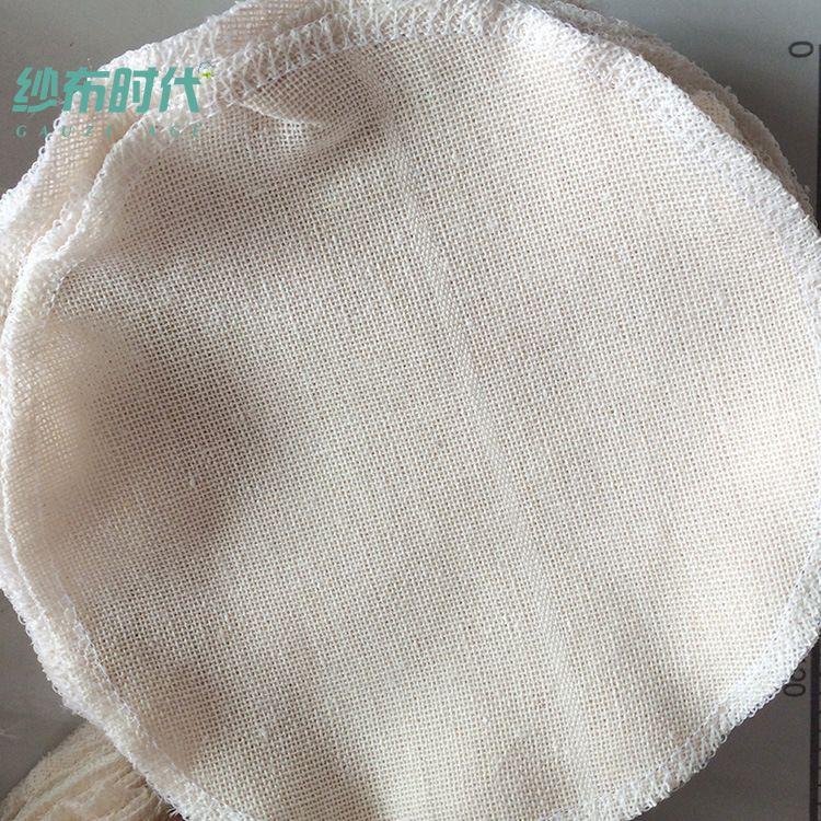 蒸笼布蒸包子16-100蒸馒头软纱布棉大号蒸锅布隔热不粘笼垫布