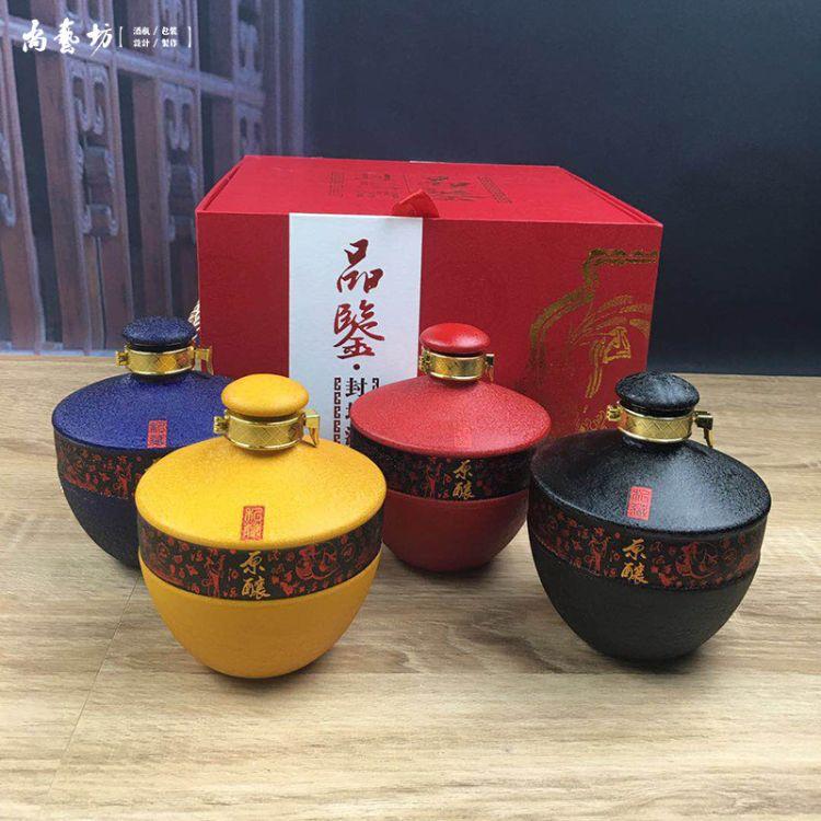 尚艺坊陶瓷酒瓶/1斤-3斤-5斤-10斤酒瓶预定供应