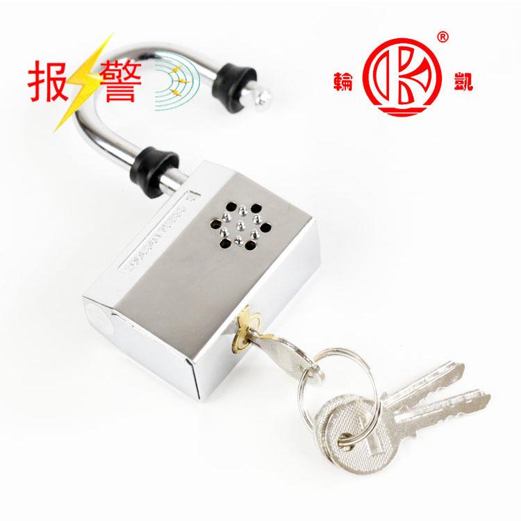 凯轮 报警挂锁家用U型挂锁自行车锁抽屉锁电镀锌合金摩托车锁