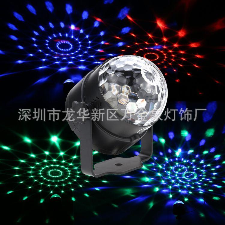 舞台灯 LED水晶魔球灯 三色声控家庭包房七彩旋转灯 迷你小魔球