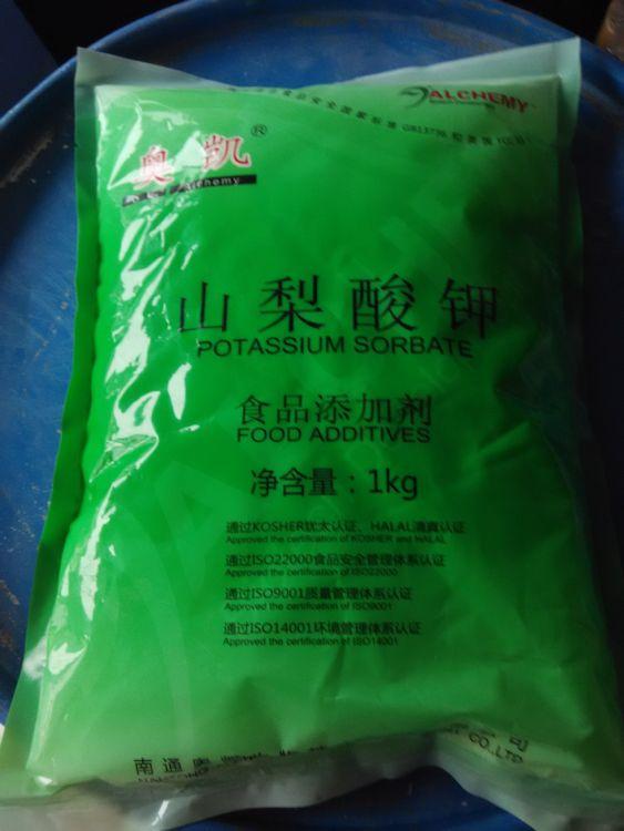 食品添加剂奥凯山梨酸钾饮料糕点防腐剂1千克/袋