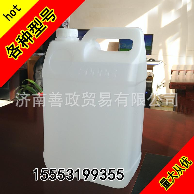 有機硅偶聯劑 偶聯劑A-172 硅烷偶聯劑172出廠價供應