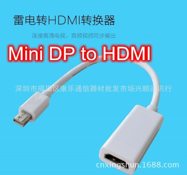 迷你mini dp转hdmi高清线雷电转接线苹果接电视转换线