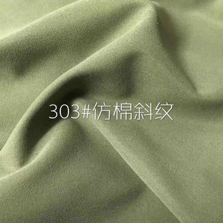 2018 秋冬热销  韩国夹克 锦纶风衣面料 免烫仿棉斜纹 高密度