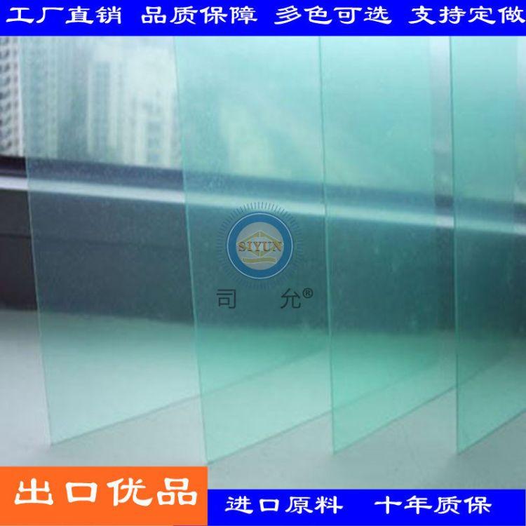 0.8mmPC薄片板 司允厂家批发 无晶点 平整度好 高透明