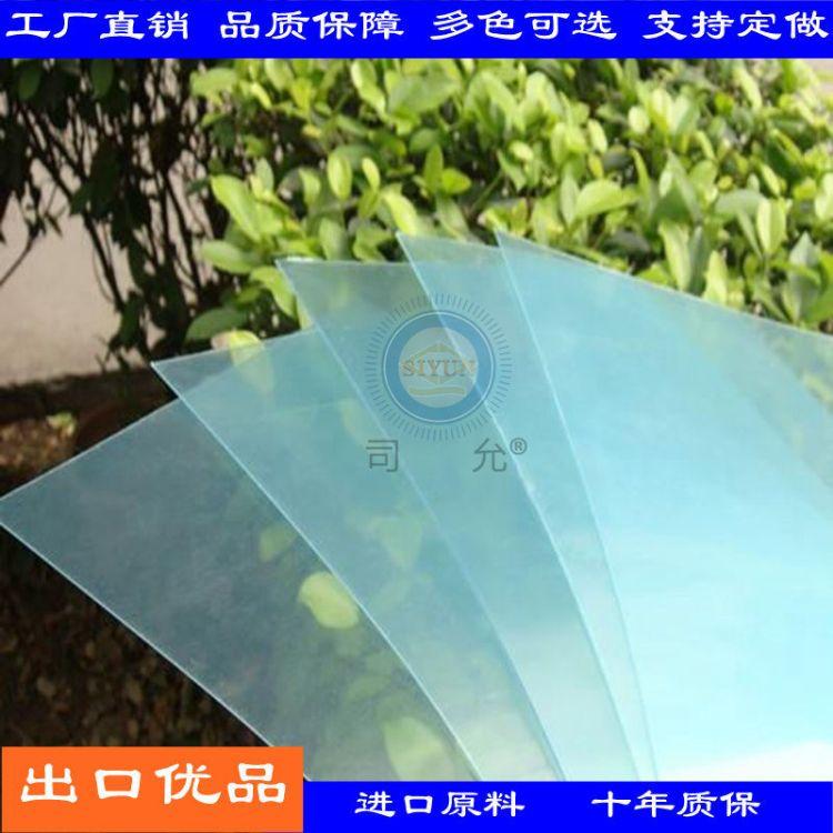 1mmPC薄片板无晶点 高透明 平整度好 司允1mmPC薄片板生产厂家
