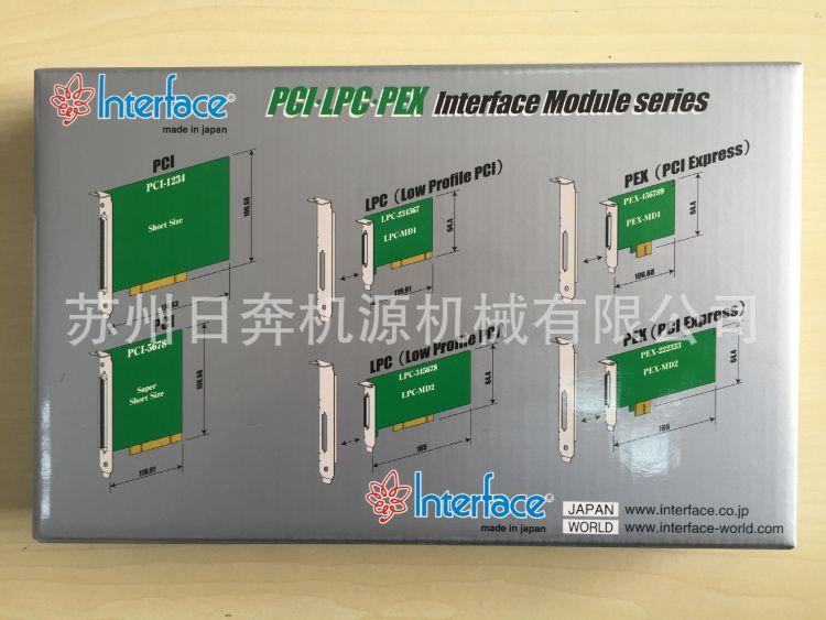 供应全新INTERFACE  PCI-3173A数据采集卡