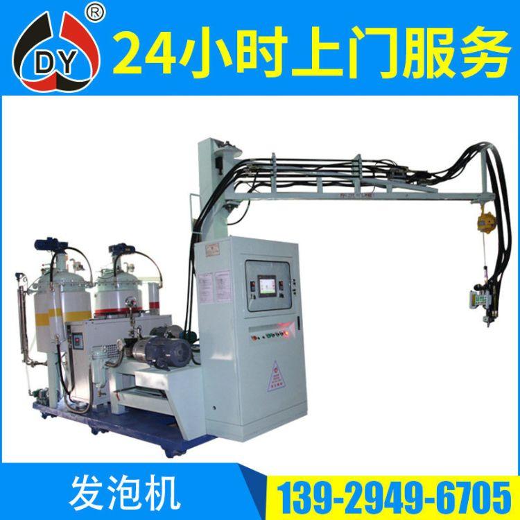 东友 聚氨酯高压发泡机 双色聚氨酯高压发泡机定制