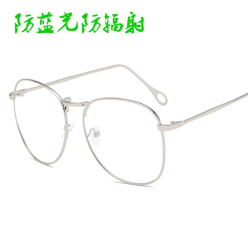 新款费启鸣同款防蓝光眼镜 男女通用复古平光镜配近视金属眼镜架