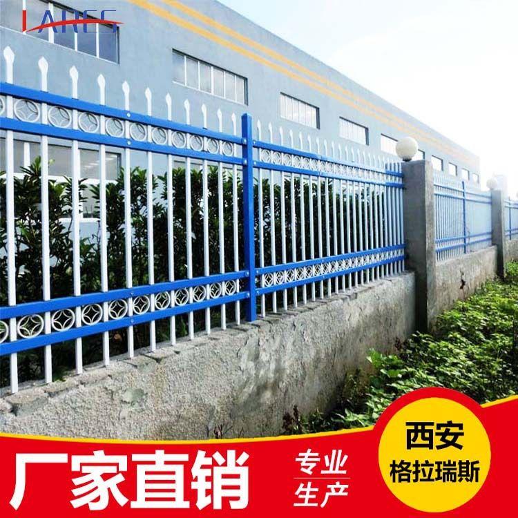 陕西锌钢围墙护栏厂 加工定制1.8米高厂区围栏 格拉瑞斯别墅庭院铁艺栅栏 送货安装