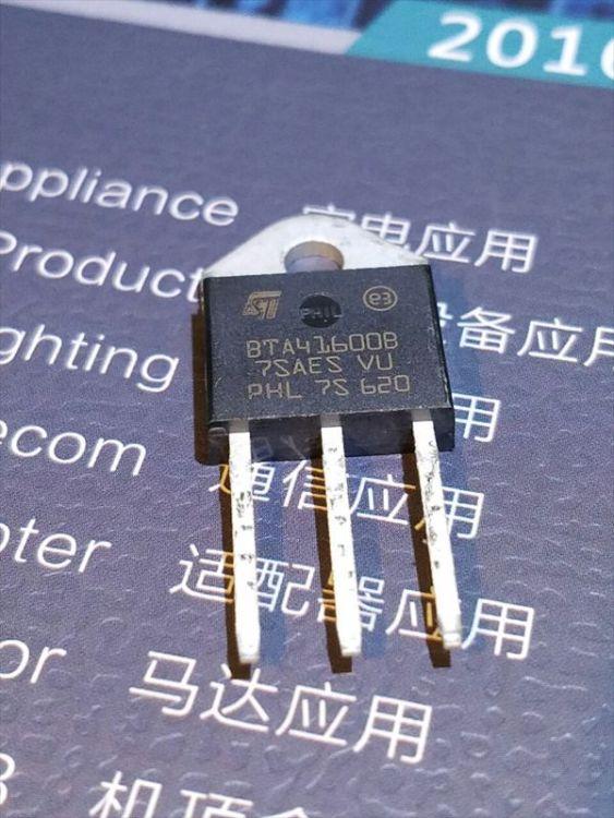 BTA41-600B ST原装进口可控硅 电机调速 可控硅