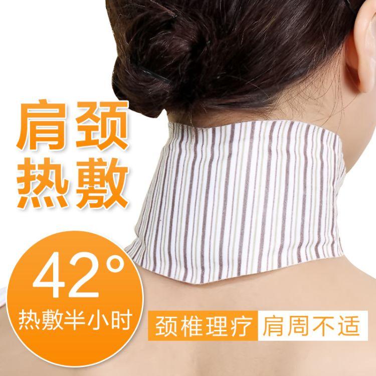 蒸汽肩颈贴颈椎贴热敷理疗护颈贴自发热包暖贴暖宝宝厂家直销