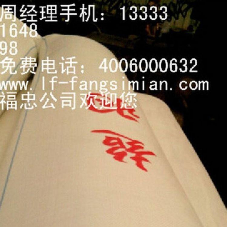 大量白色无胶棉 胶棉 天然棉 天然纺织原料天然棉 特价