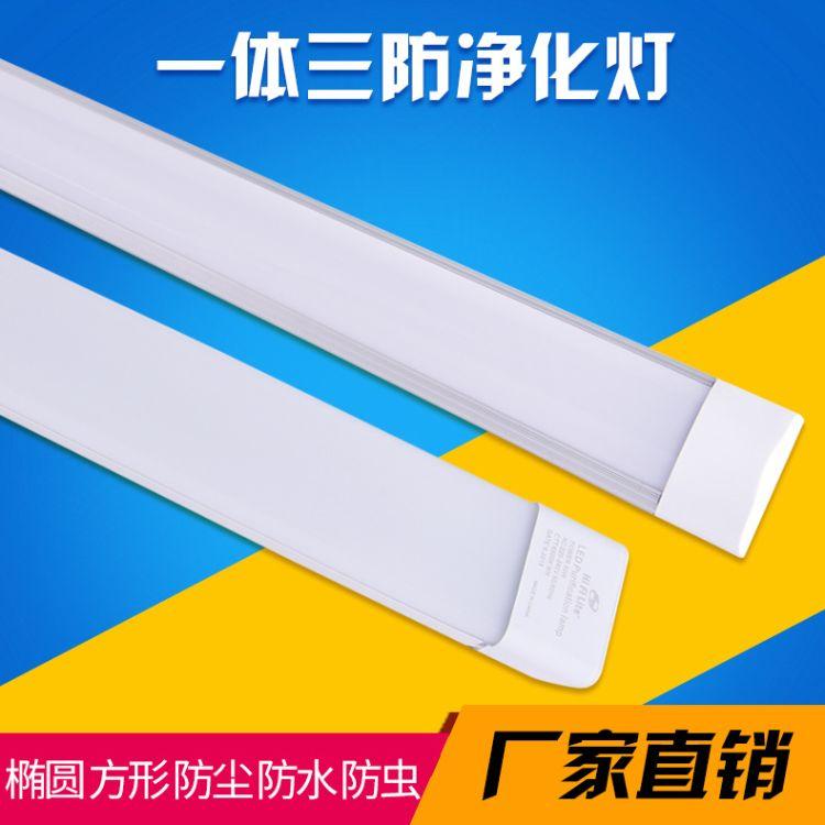 led净化灯1.2米支架灯 洁净灯 防灰抗尘 办公专用三防净化灯方形