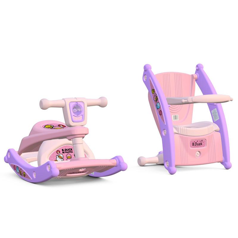 乐的儿童多功能餐椅摇摇马婴儿宝宝摇摇椅0-1-2-3岁男孩女孩适用