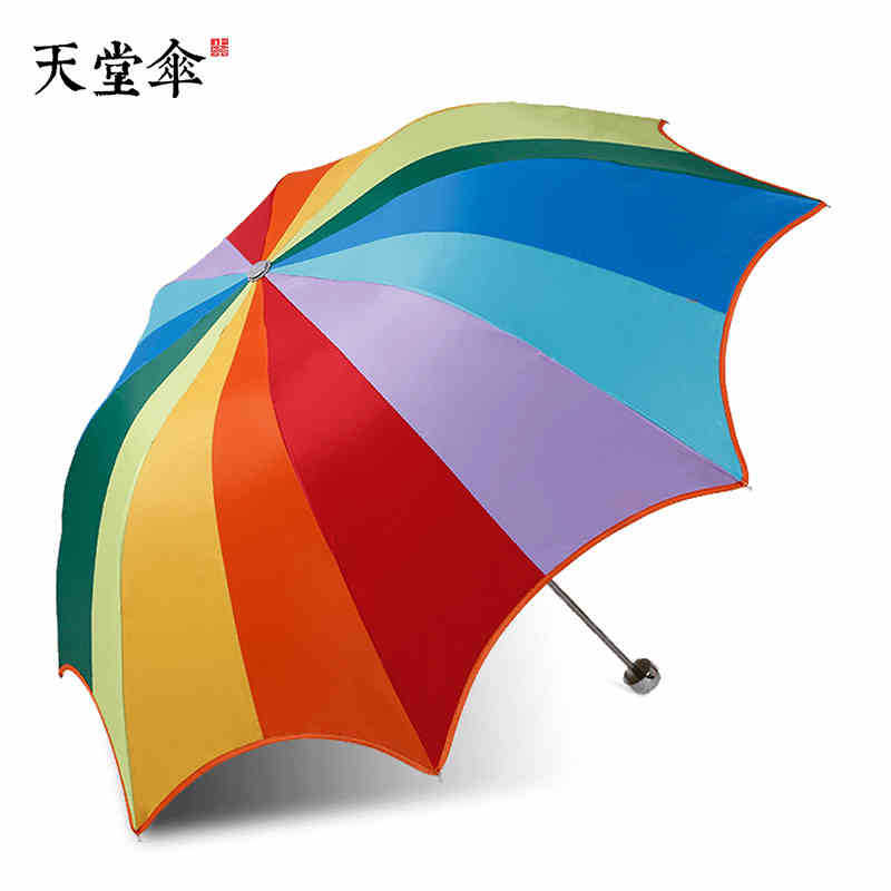 昆明折叠雨伞批发-天堂伞彩虹折叠创意晴雨伞-防紫外线广告太阳伞