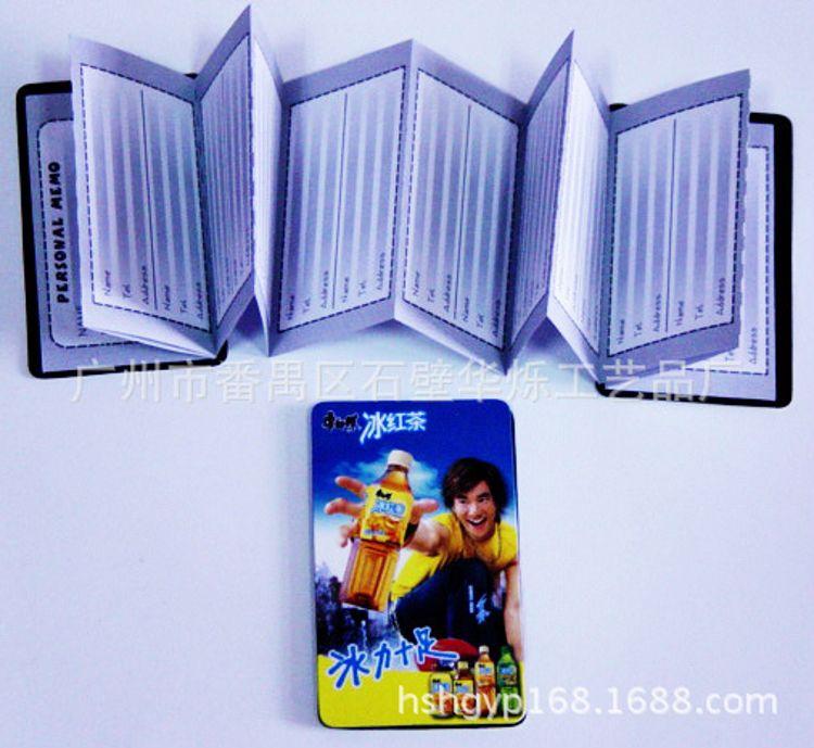 厂家低价定做广告磁性磁性电话本 创意拉丝银电话本 拉丝金电话本
