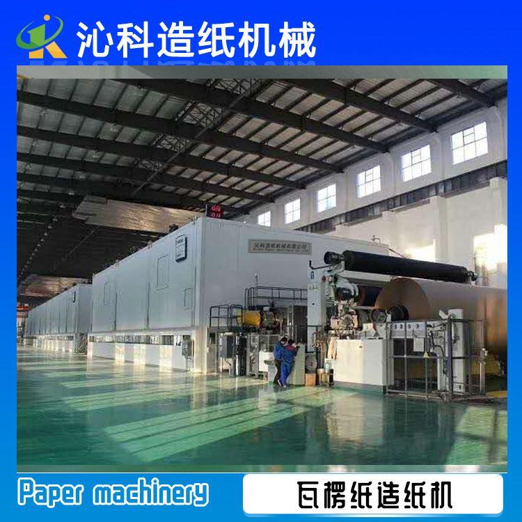 造纸机械及行业设备  造纸设备及配件 瓦楞纸造纸机 厂家供应