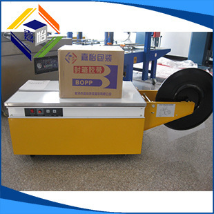 嘉怡 出口型低床半自动打包机 高台纸箱打包机供应