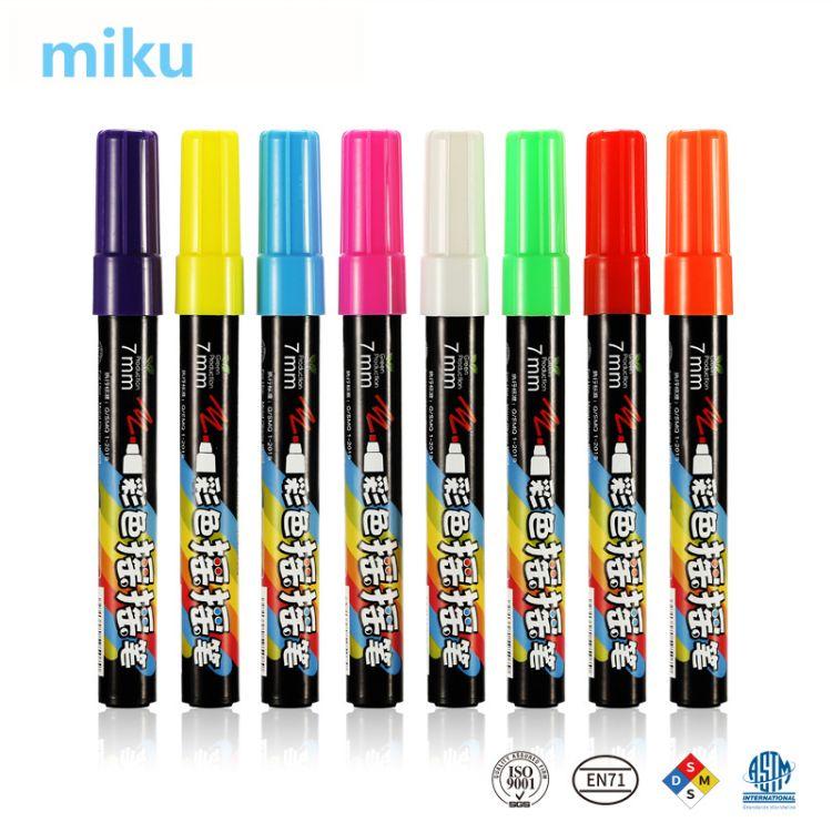 卖家新品推荐价格优惠7mm荧光笔荧光板专用笔价格优惠加量还降价