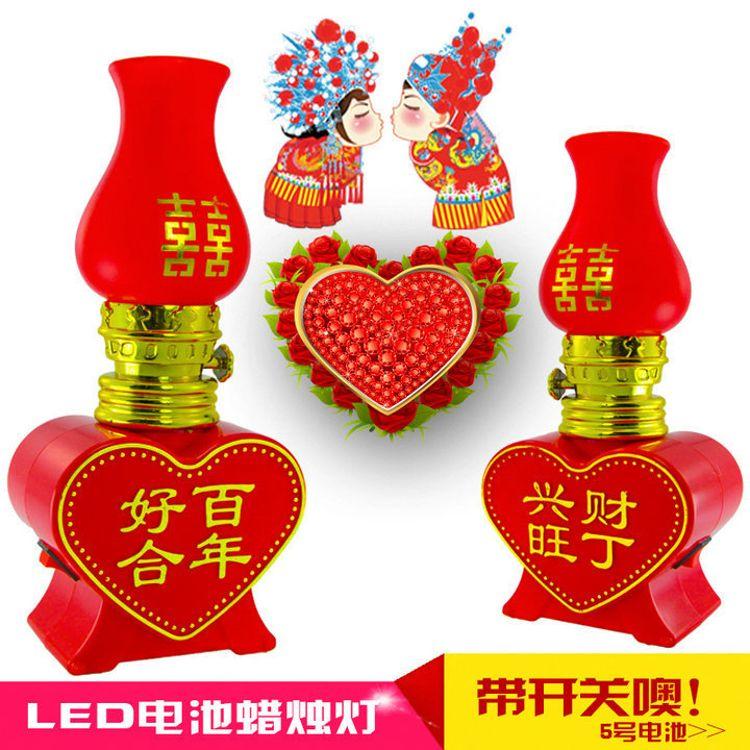 厂家直销喜庆婚庆用品批发 LED结婚电子蜡烛婚礼灯回礼红蜡烛喜灯