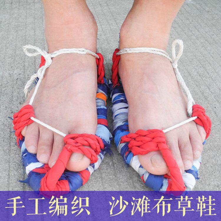 红军草鞋套批发 手工编织沙滩布草鞋麻鞋批发 舒适透气防滑耐磨