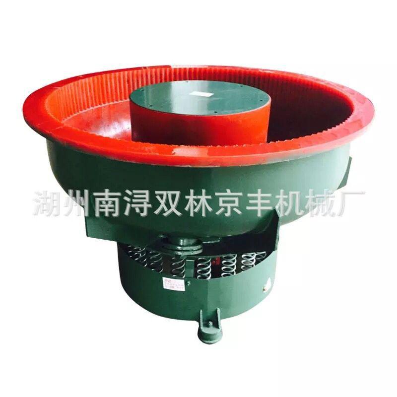 厂家直销400升振动研磨机震动抛光机光饰机水磨机倒角机震动研磨