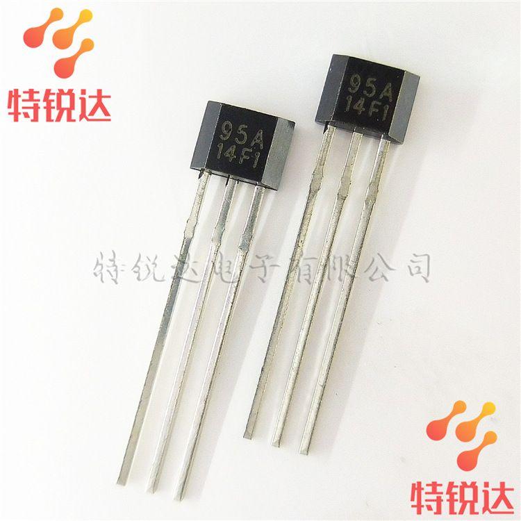 SS495A1 丝印:95A TO-92 高精度线性霍尔传感器 全新现货
