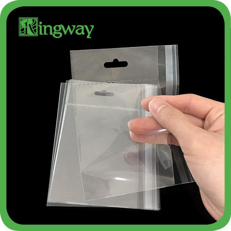 OPP透明挂孔卡片礼品包装自粘子母袋 通用包装防尘防潮塑料自封袋