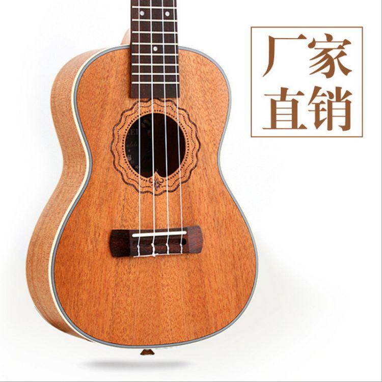 尤克里里23寸初学者ukulele乌克丽丽儿童入门小吉他成人乐器