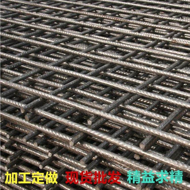 杭州厂家批量生产48毫米粗镀锌钢筋网片 建筑网片 浸塑护栏网片