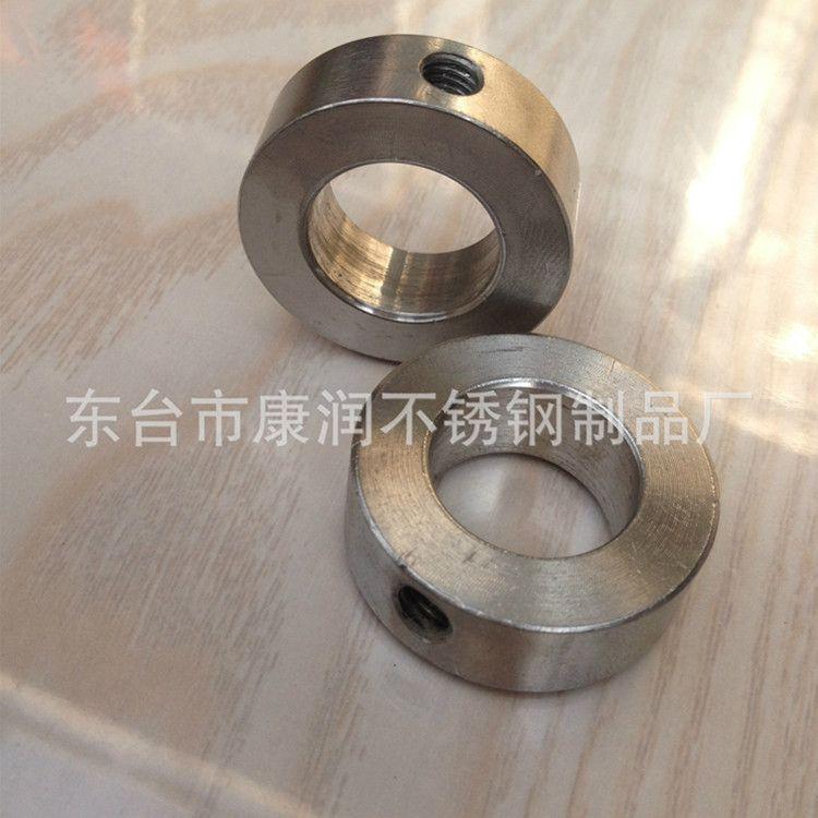 供应 不锈钢GB883挡圈 锥销锁紧挡圈 304 316 316L 品质保证