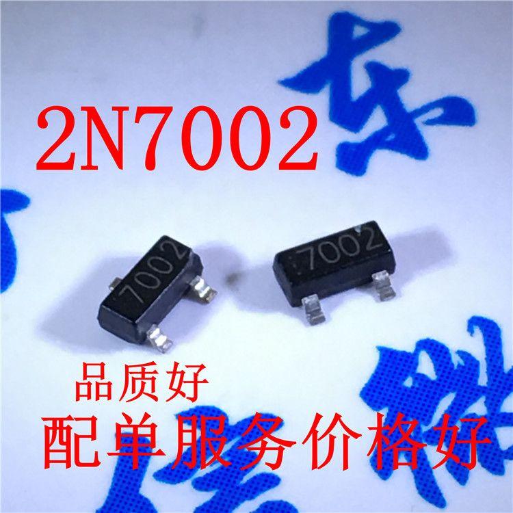 厂家热销 贴片三极管 2N7002 SOT-23 丝印7002 场效应管