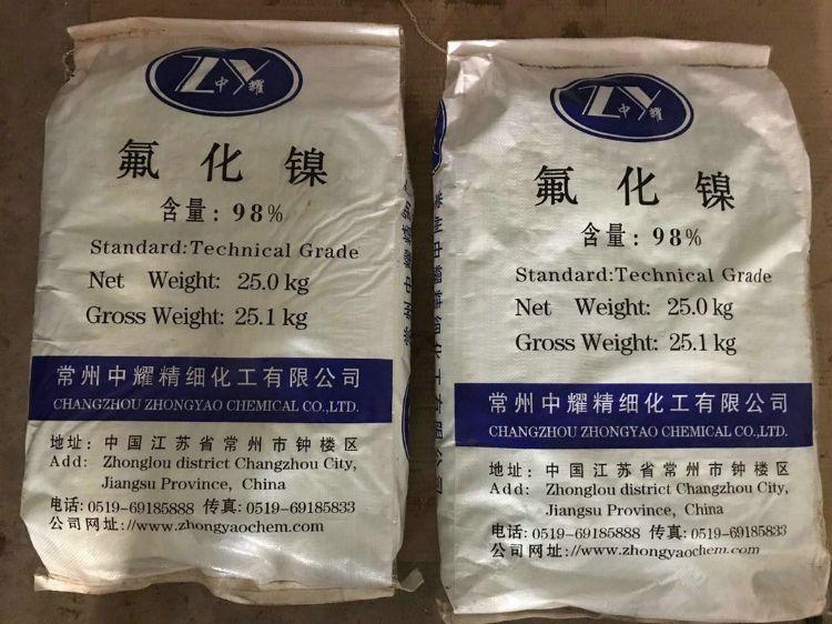 厂家直销 优质工业级氟化镍 98%氟化镍 国标分析纯氟化镍