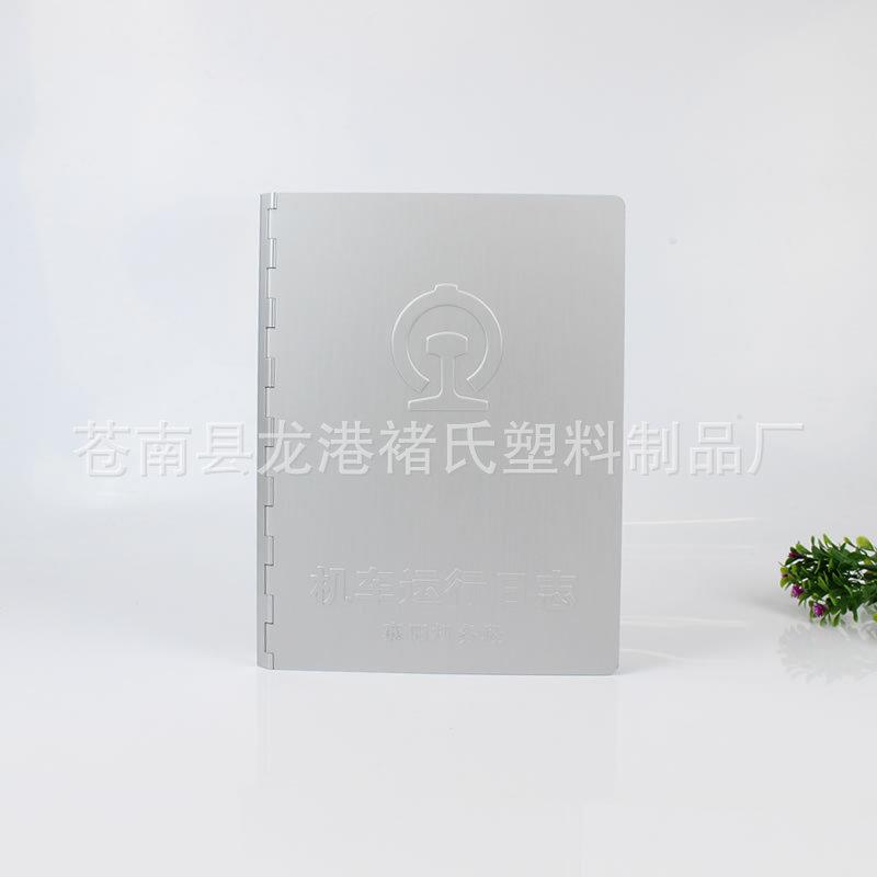 8.5寸活页本A5铝制资料夹金属纯铝合金单据夹铝封面收据夹写字夹