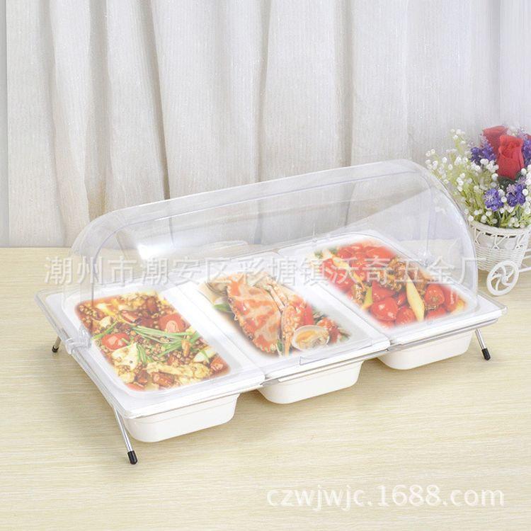 供应食品展示架自助餐1/3份数盆自助餐架不锈钢自助餐点心架