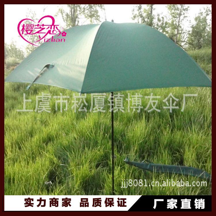 雨伞批发厂家直销  2.2米绿色210T尼龙欧式钓鱼伞 博友钓鱼伞