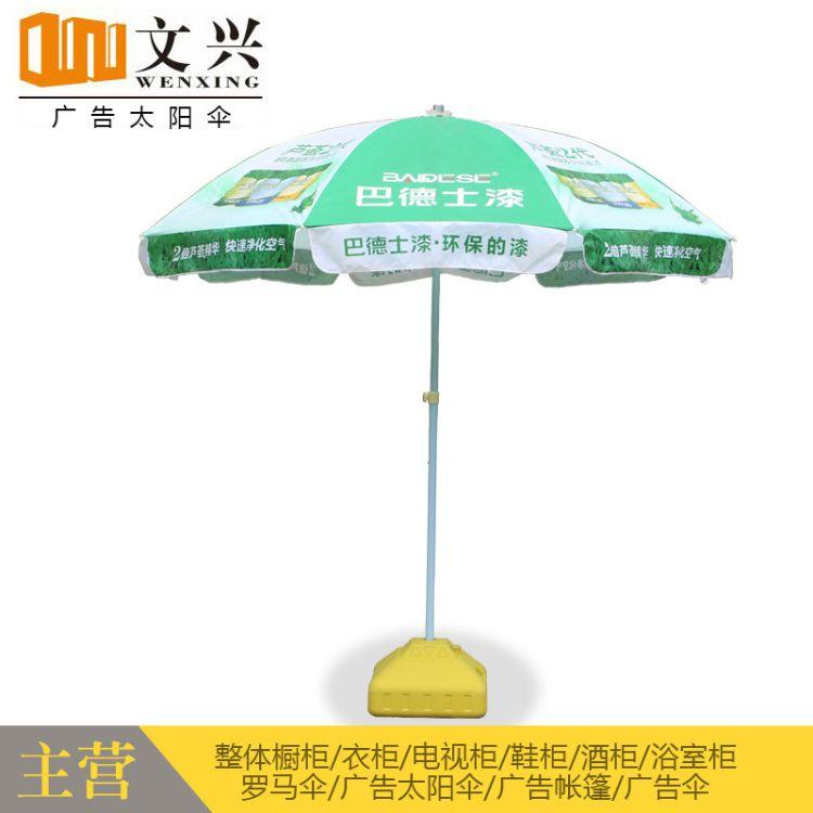 大型户外太阳伞批发 8骨沙滩伞宣传地摊遮阳伞广告太阳伞定制logo