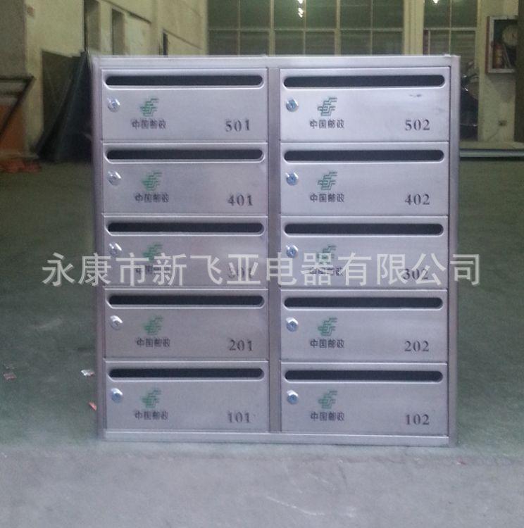 江苏信报箱制造商不锈钢信报箱工厂信报箱厂价直销不锈钢信报箱