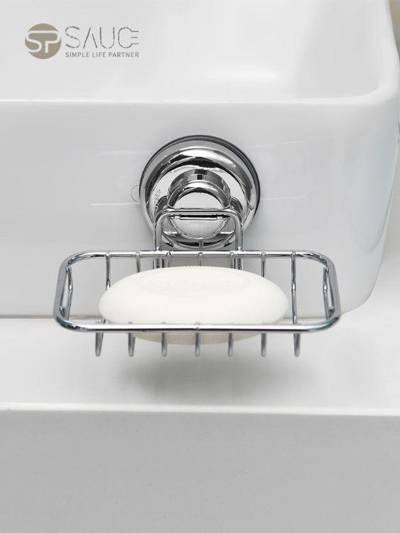 日本SP Sauce真空强力无痕吸盘肥皂架浴室沥水不锈钢镂空皂盒皂托