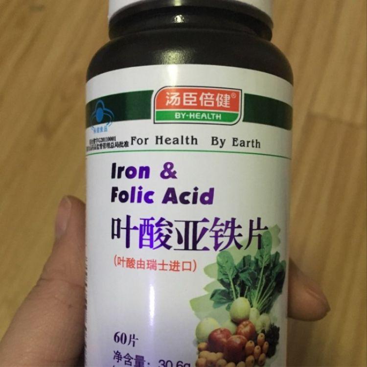 叶酸饲料级厂家直销含量99.8%维生素B9食品级强化剂营养性添加剂