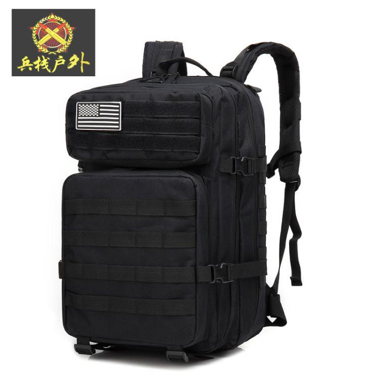 批发迷彩双肩包男野营徒步登山包多功能3P攻击包山地特种战术背包