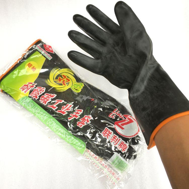 联利耐酸手套/防化防酸手套 短耐酸碱工业手套加厚耐酸胶手套批发