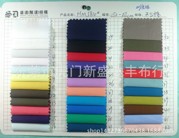 厂家直供优质供货商平纹全工艺中国纺织行业标准(FZ)春夏衬衣