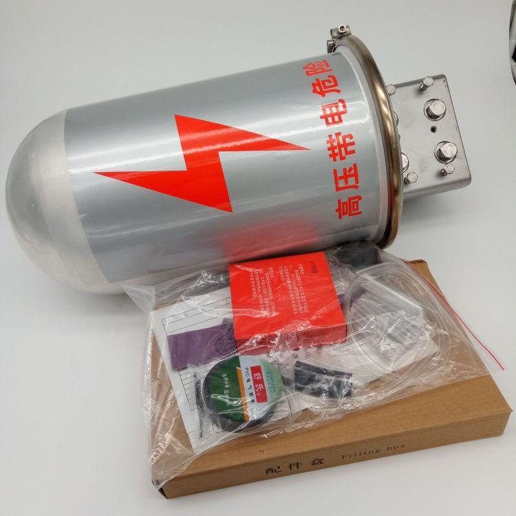 厂家供应24芯铝合金光缆接续盒 光缆接头盒厂家直销佳豪电力