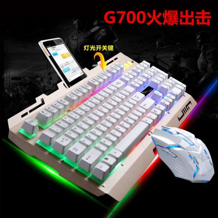 追光豹G700键盘鼠标有线USB套装发光悬浮机械手感游戏键鼠套件新