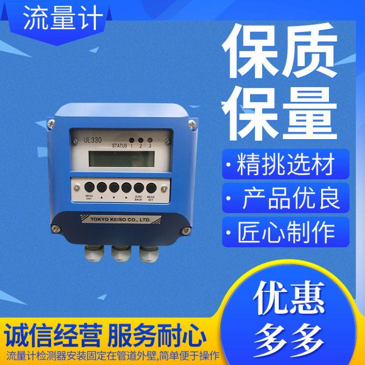 日本东京计装TOKYO KEISO便携式超声波流量计UL350 东京计装 超声波外夹式流量计