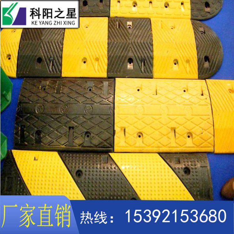 福建厂直橡胶减速带 道路停车斜坡减速板 垫交通设施限速带减震带