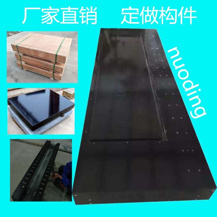 上海高精度大理检验-测量-精密石平板平台 花岗岩床身机械构件